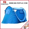 2015 new factoray making high quality camping tent/folding tent/pop up tent