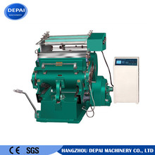 TYMB 750 Semi-automatic Die Cutting and Hot Stamping Machine
