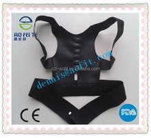 2015 best export and import hot seller product orthopedic healthy straighten posture support
