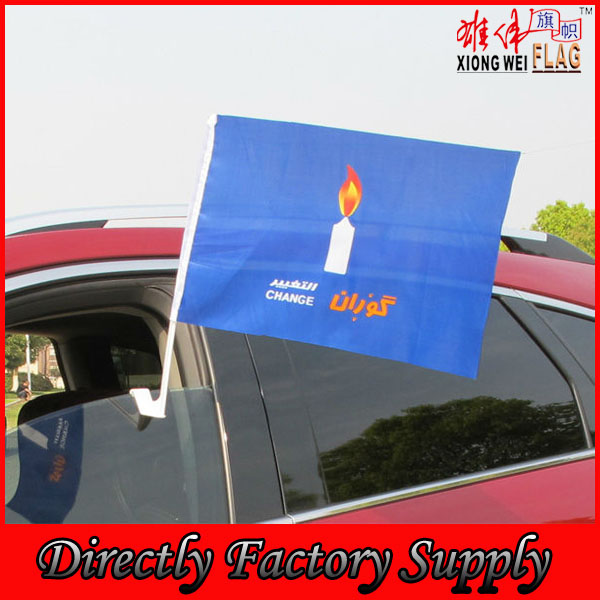 factory direct supply cheap Iraq flag change