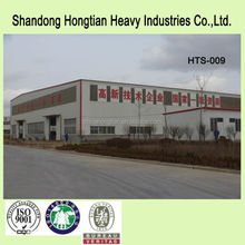 Steel structure workshop/warehouse/building