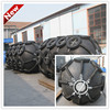 Dia1.5mX3.0m floating type marine rubber fender with various specifications