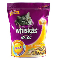 Cat food bag, pet food packaging cat food plastic bag with zipper and easy tear primers