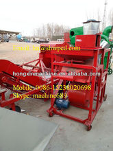 Peanut husk remove machine/peanut huller machine 0086-15238020698