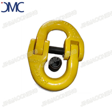 Grade G80 US type Forged Connecting Link Couple Link Alloy Steel Painted Yellow