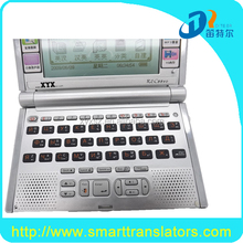 Russian english language translation for business man/best price pocket portable electronic dictionary/undertake OEM&ODM order