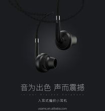 2017 new mobile accessories hot new products USAMS In-ear Braided Earphone