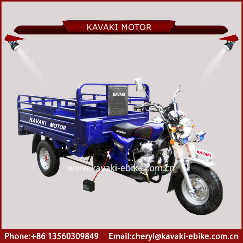 Old supplier CKD delivery 4.50*12 three tire motorcycle trike 150CC 200CC 250CC gas engine farming tricycle blue color