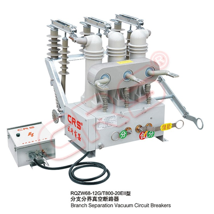 Manufacturer Customized Good Quality Programmable Circuit Breaker