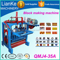 QMJ4-35A small manual block and brick molding machine price,cement brick making machine for sale