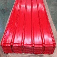 color coated zinc roofing sheet price per piece from China Supplier