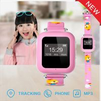 Manufacturer wholesale 2016 latest cheapest waterproof 3G mini MP3 gps watch