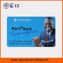 pvc printed free sample employee id cards