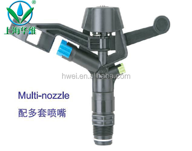 High Strength Hot Selling Farm Impulse Irrigation Sprinkler
