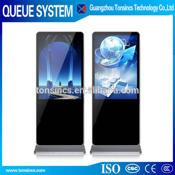 hot sell advertising display LCD for supermarket tonsincs 12 years