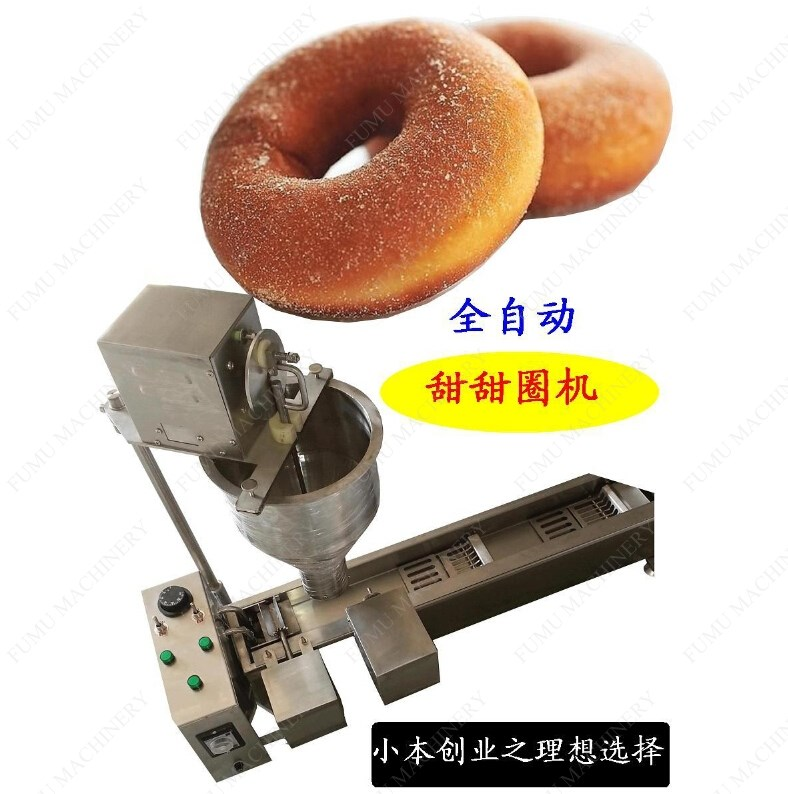 donuts fryer machine