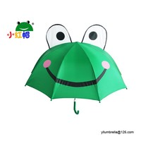 promotional silver glue kids umbrella wholesale cheap price child umbrella frog