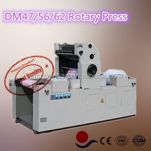 DM56 One color offset printing machine roll to roll for sale with direct factory price.