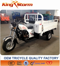 2015 new product 150cc motorized trike 150cc tricycle motorcycle For cargo use with 4 stroke engine