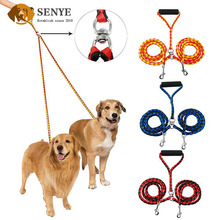 Wholesale 55'' Pet Leash Braided Round PP Rope Dog Double Leash