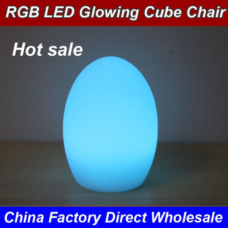 Remote Control Rgb Color Changing Led Magic Christmas Egg Shaped Light