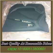 Right front electric door inner trim assemble for Geely mk