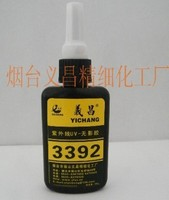 UV glue for handicraft works