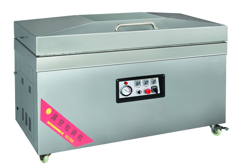 DZ-900/2H vacuum packing machine meat