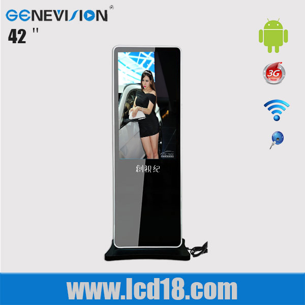 custom 42 inch floor stand lcd video player with 3mm thickness tempered glass for protection(MAD-420C)