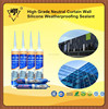 China provider RTV Eco-friendly Curtain Wall Silicone Sealant