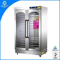 Beverage Machinery Stainless Steel 24 Pan bread fermentation machine