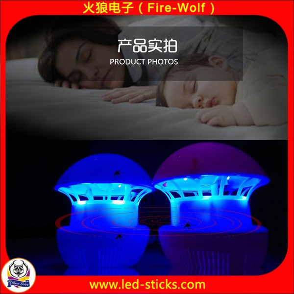 Fire-wolf New style electronic indoor fly mosquito light anti mosquito lamp for baby
