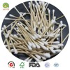 medical use wooden stick sterile alcohol cotton swab