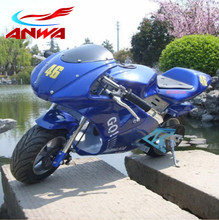 Pocket Bike Specialize Motorcycles Manufacture In China