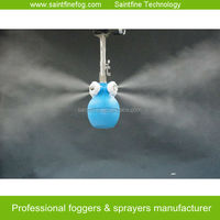 high efficiency mini cooling fog system
