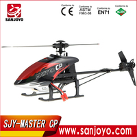 Walkera Master CP with DEVO 7 2.4G 6 channel rc helicopter 6-Axis Integraded Design Brushed 3D helicopter with gyro