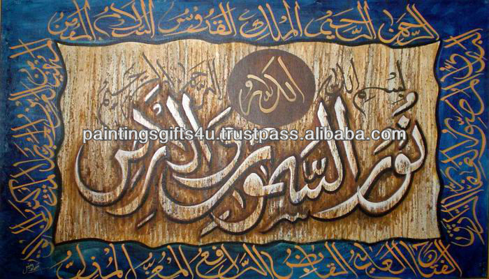 Islamic Modern Art Painting on Canvas at Special Discounted Prices