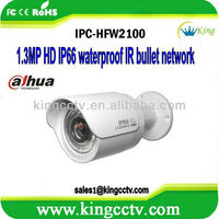 dahua all in one ip network camera IPC-HFW2100P 1.3Megapixel HD Network Mini IR Bullet Camera