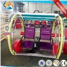 High quality attractive rides amusement park equipment