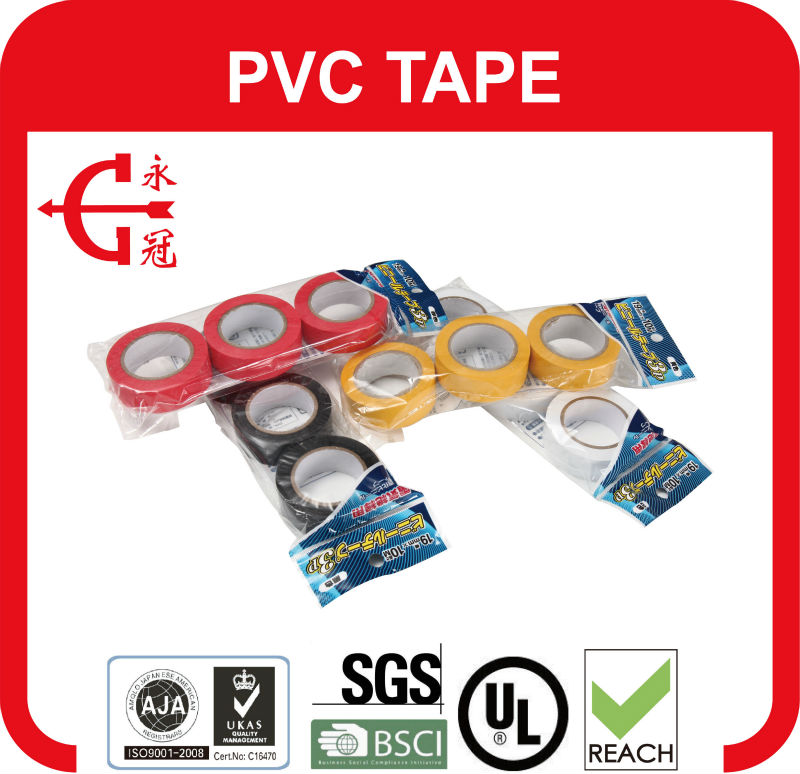 High quality insulated eletrical pvc tape