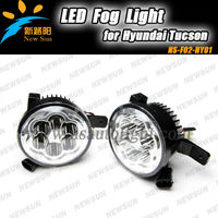 Super Brightness & Best Quality Led Fog Lamps for Hyundai Led Auto car Daytime Running Fog Light for Hyundai