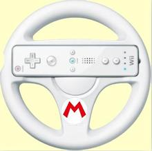 M-Ring wheel for Wii U /Wii U remote