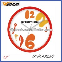 Plastic decorative islamic wall clock
