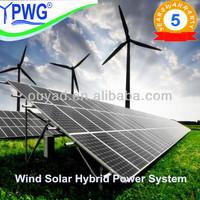 2013 latest 2kw wind solar hybrid power