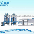 (15000L/H) Drinking water treatment plant with price