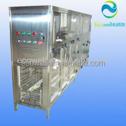 Small mineral water plant cost/mini mineral water plant/price of mineral water plant