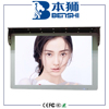 /product-detail/18-5-inch-hot-sexy-bus-tv-monitor-bus-lcd-monitor-bus-tv-monitor-24v-60747803513.html