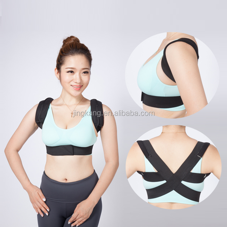 clavicle posture support back brace posture correction vest orthopedic back pain belt