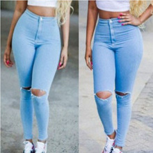 F20152A High quality high waist cotton skinny jeans for women ladies ripped jeans