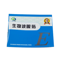 Pe +Vmpet From China Supplier Side Gusset Gravure Printing Plastic Bags For Eye Pad